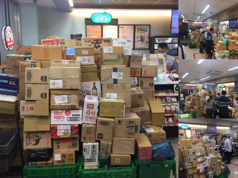 雙11購物節威力有多大?超商「堆貨如山」照片曝:辛苦了
