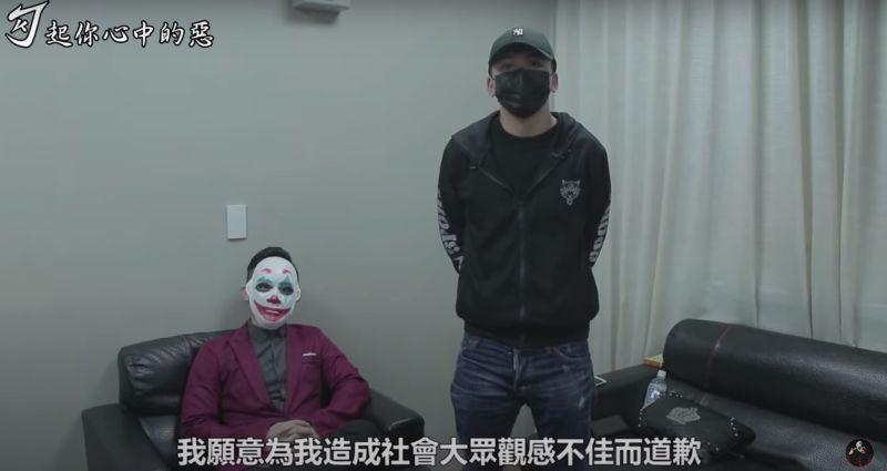 ▲陳男向社會大眾道歉。(圖/翻攝自YouTube《勾起你心中的惡》)