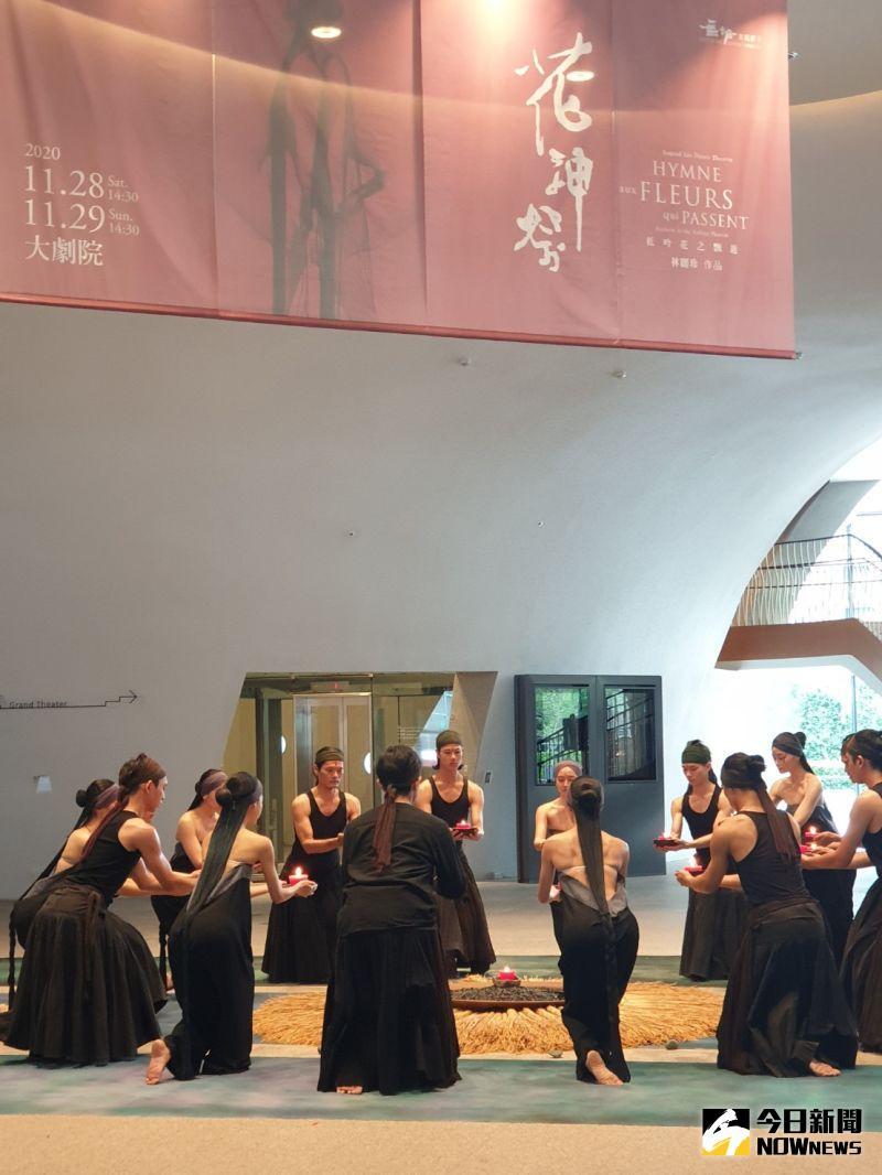 「花神祭」歌頌生命循環的美妙 首登臺中國家歌劇院演出