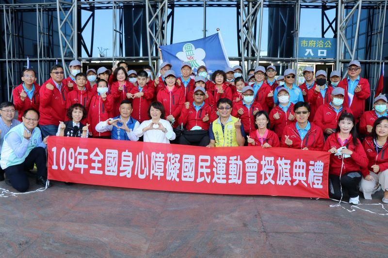 全國身障運代表隊授旗 黃敏惠:運動健康身心靈