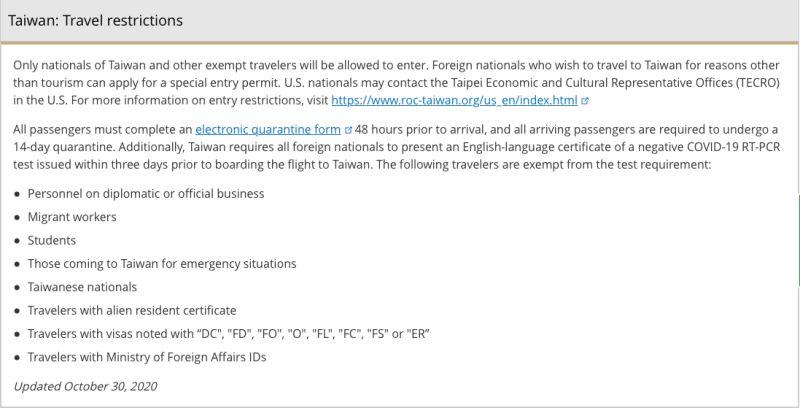 ▲聯合航空官網的國際旅遊最新通知(圖 翻攝自聯合航空網站)