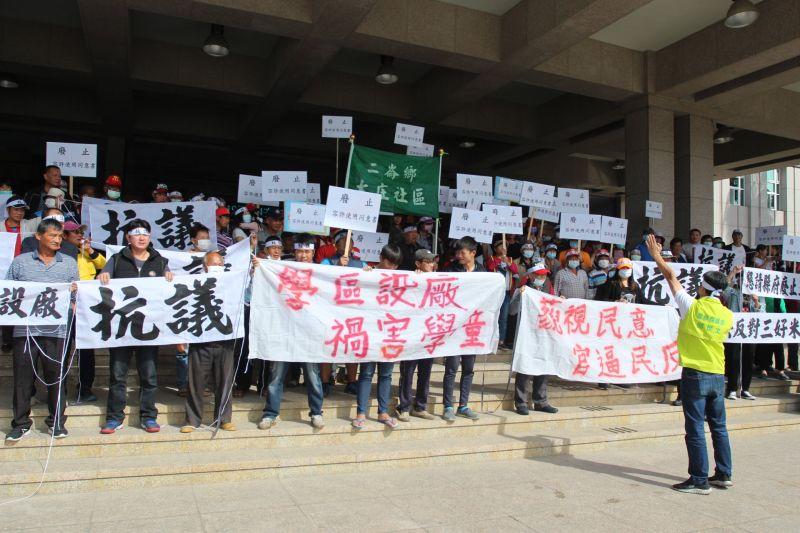 二崙村民至縣議會陳抗 拒蓋碾米加工廠