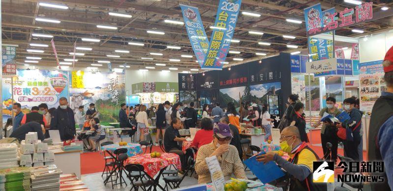 秋季台中國際旅展登場 176家餐旅業競推好康搶商機