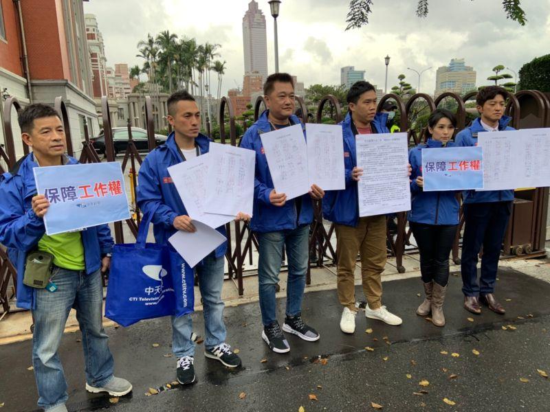 中天新聞台勞工代表到總統府遞交陳情信。