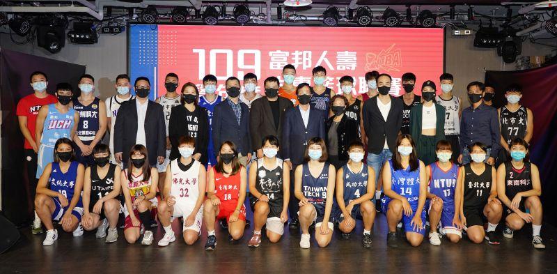 ▲109學年度UBA富邦人壽大專籃球聯賽將於11月16日開打。(圖/大專體總提供)
