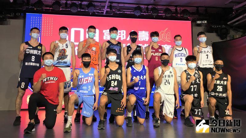 ▲109學年度UBA富邦人壽大專籃球聯賽,開賽記者會男一級各校代表。(圖/鍾東穎攝 ,2020.11.13)