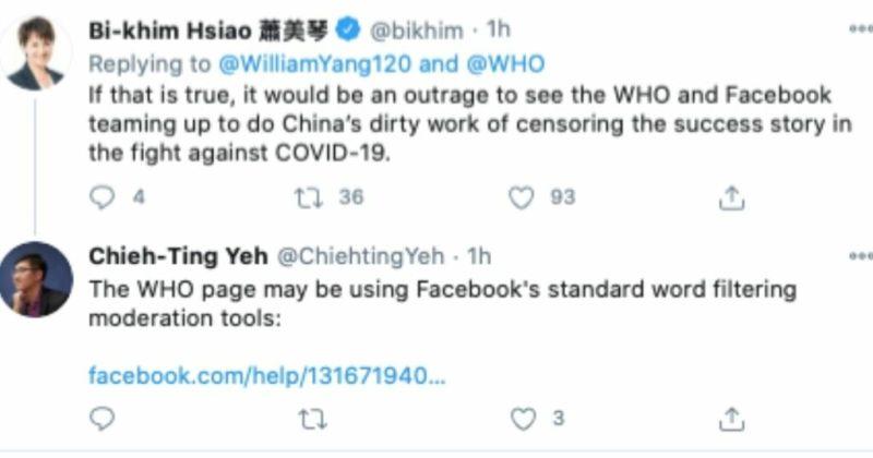 ▲就連駐美代表蕭美琴也憤怒的回應此事。圖/截自推特