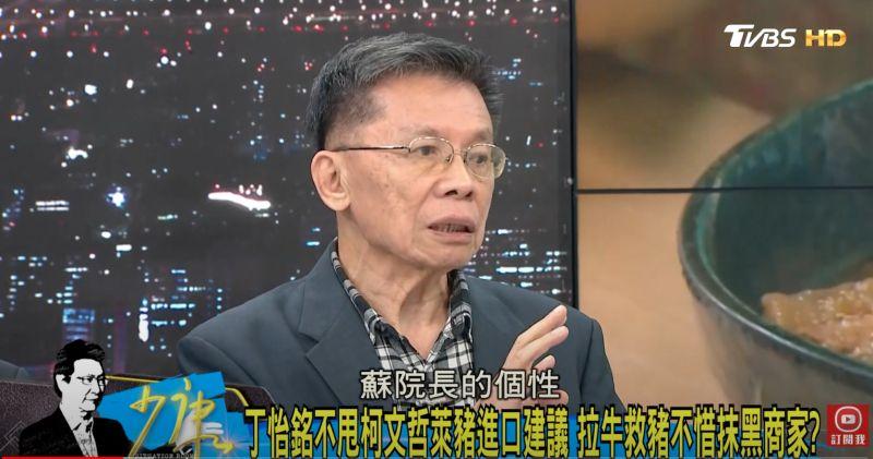 ▲民進黨前立委沈富雄斷言若趙少康參選2024,有六成機率當選總統。 (圖/資料照)