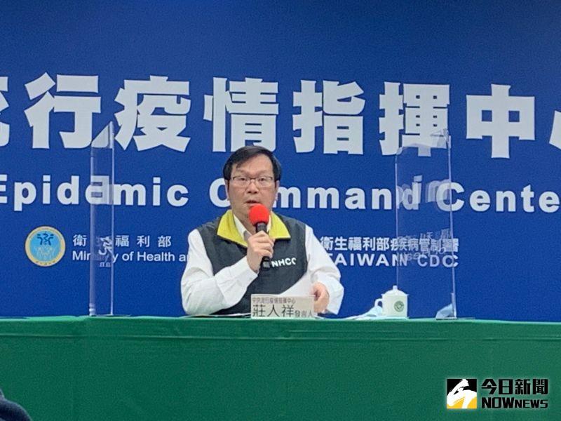 ▲中央流行疫情指揮中心發言人莊人祥說明最新疫情。(圖/記者顏真真攝)