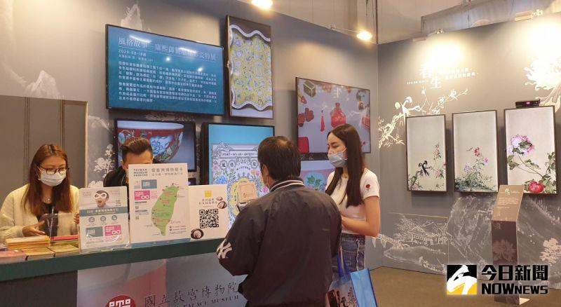 <b>主動出擊</b>開拓國旅客群 故宮首度參與台中國際旅展