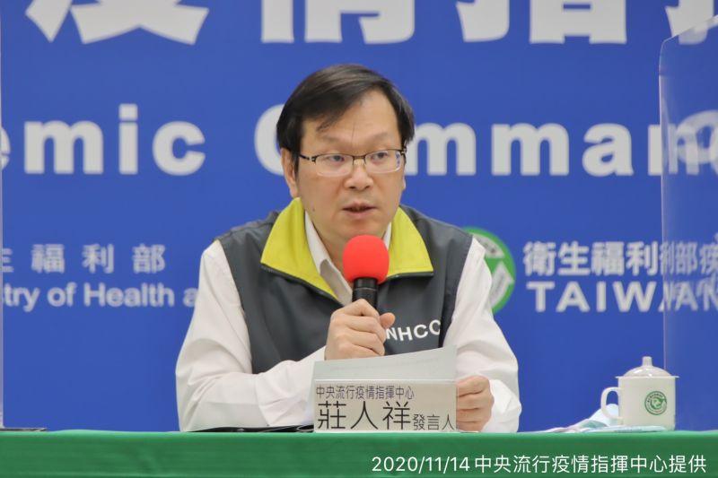 ▲中央流行疫情指揮中心發言人莊人祥。(圖/指揮中心提供)
