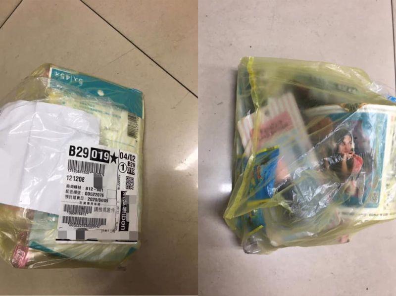 ▲原PO收到包裹被用塑膠袋裹成一團「連體球」,貼文意外釣出一票苦主分享自己曾收過的「奇葩包裹」。(圖/翻攝自臉書《爆廢公社公開版》)