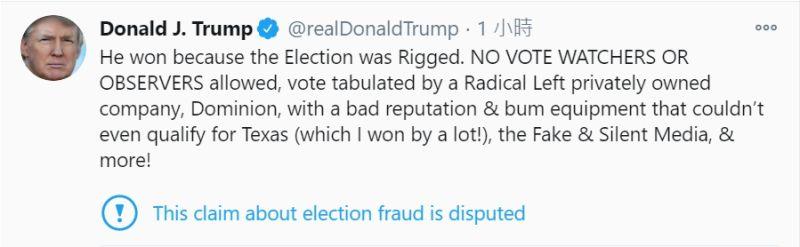 ▲川普再度發文質疑選舉不公。(圖/翻攝川普推特)