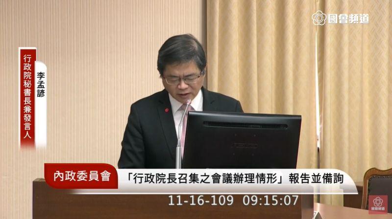 幕僚議場做梗圖打在野黨 行政院:沒有違反行政中立