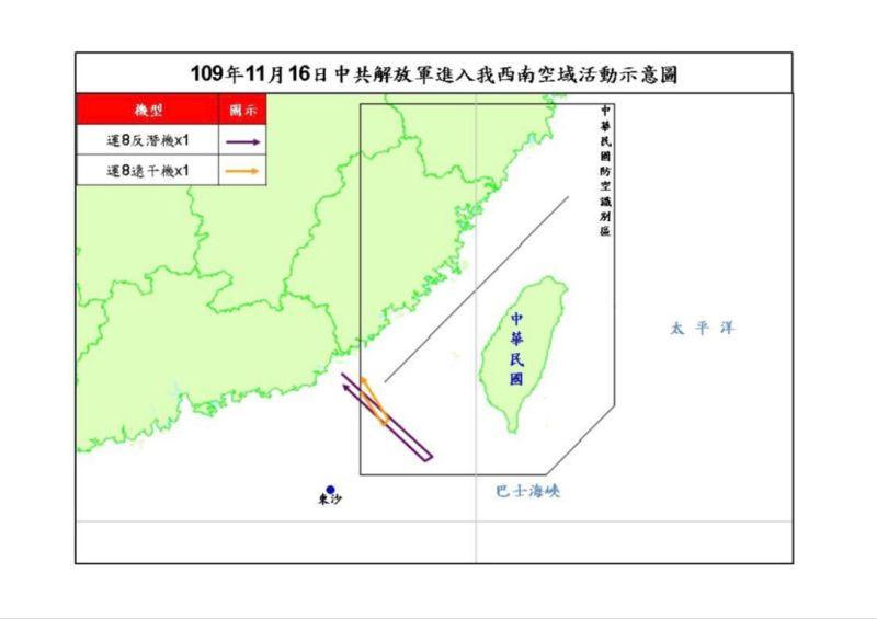 ▲國防部今(16)日公布共機擾台路徑示意圖。(圖/國防部提供)