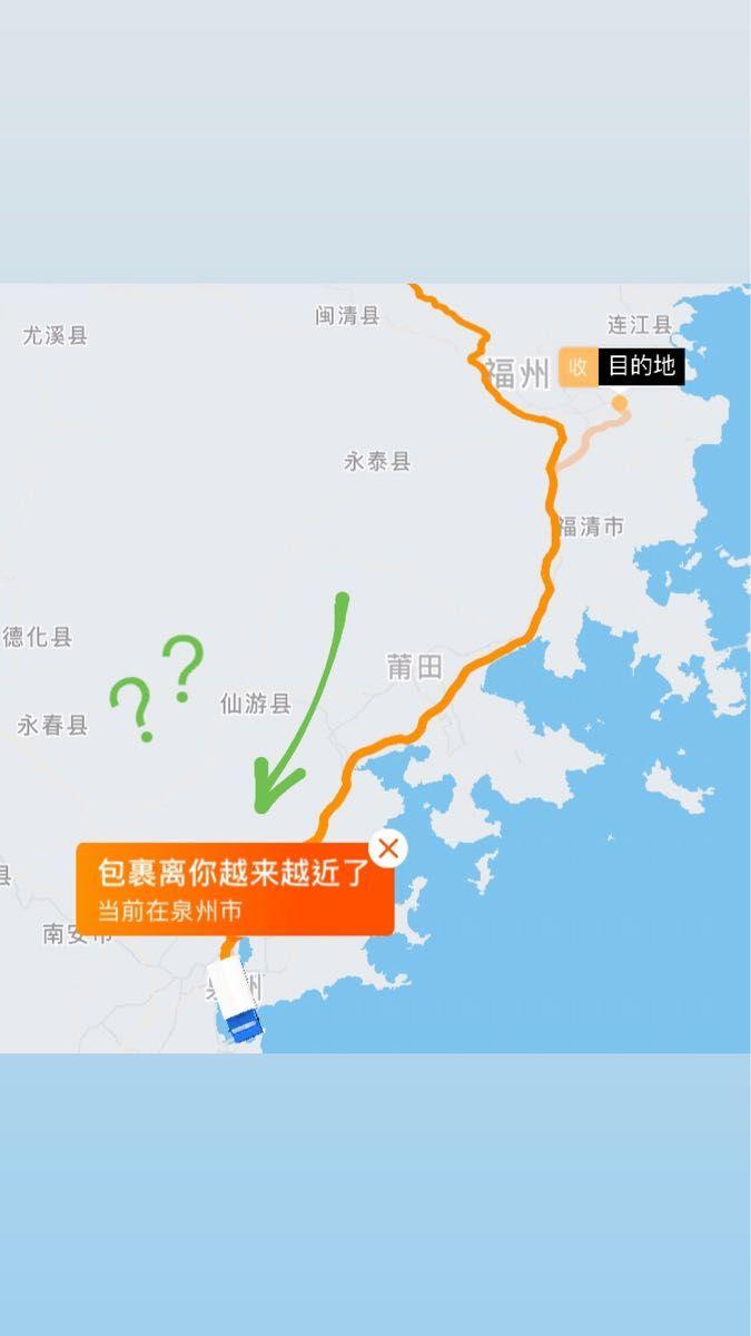 ▲從照片中可以看到,原PO買的包裹的收貨地是在地圖的上方,結果定位顯示的貨車卻一路直直的往下開,甚至發出了「包裹離你越來越近了」的標語。(圖/翻攝自和《Zuvio
