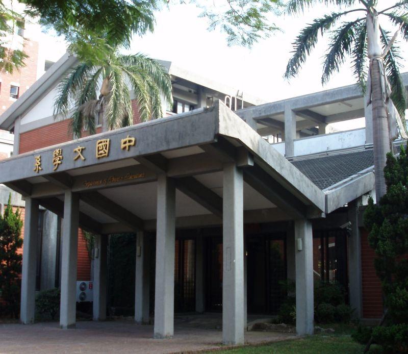 成大中文系四年級劉姓男學生疑因感情因素,17日凌晨燒炭輕生。