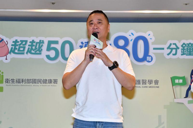 ▲衛教大使邰智源喊話民眾落實固定登階自我檢測『超越50