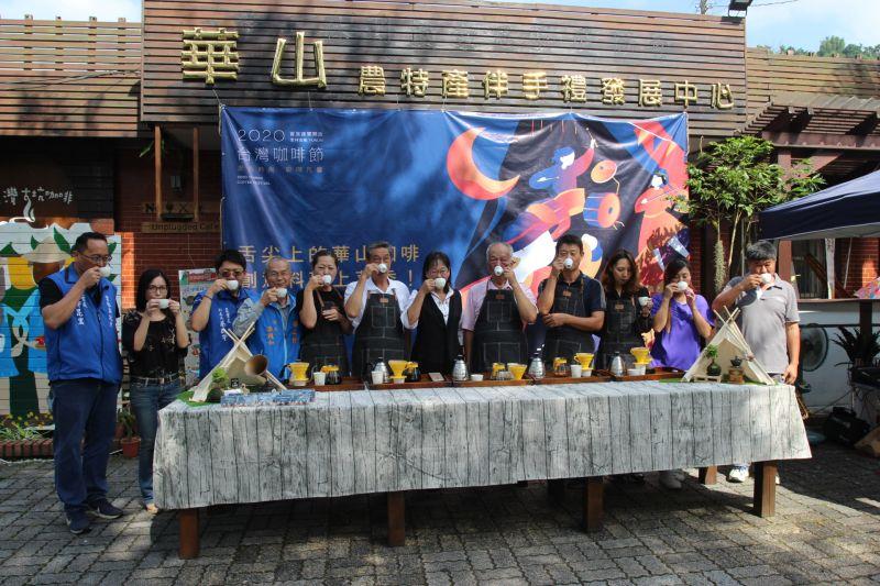 ▲邁入第18年的「2020台灣咖啡節」即將登場,並在今(17)日推出「舌尖上的華山咖啡創意料理上菜秀」活動。(圖/記者簡勇鵬攝,2020.11.17)