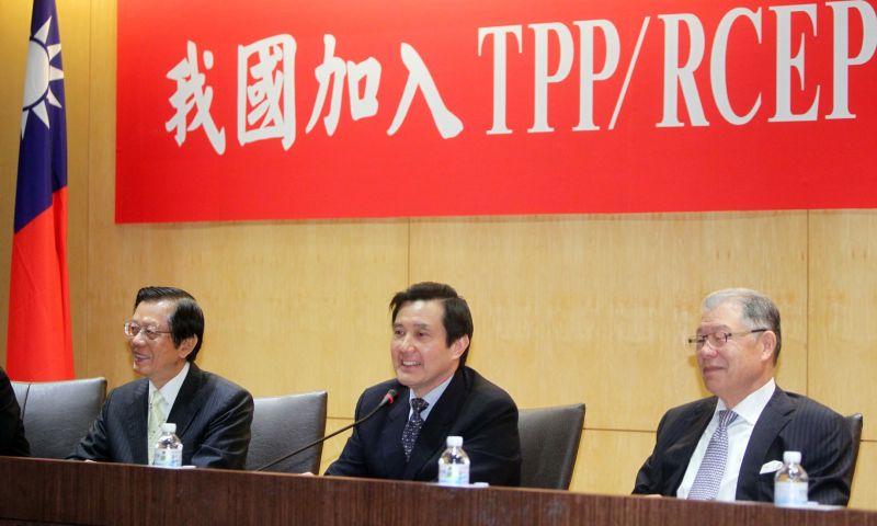 前總統馬英九在臉書上PO文表示,自己總統任內簽署ECFA與服務貿易協議,為台灣創造可以加入RCEP的機會,不過卻因為民進黨與太陽花學運的惡意阻擋下無法通過,兩岸貨貿協議也難以為繼,才會導致現在台灣無法加入RCEP。