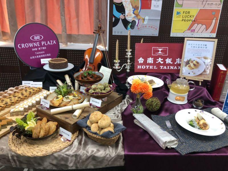 台南飯店業者因應城市音樂節,推出奧地利特色美食,完全期間限定,歡迎民眾當天前來品嘗