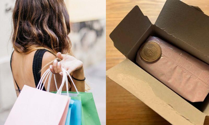 ▲一名女網友日前買了一盒卸妝棉,豈料回家一開竟發現裡面有「一元硬幣」,內行看了急勸「快去廟裡過運」。(左示意圖,取自pixabay /右圖,翻攝自《Dcard》)