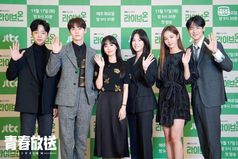 ▲盧鍾賢(左起)黃旼炫、鄭多彬、楊惠智、妍雨、崔秉燦出席記者會。(圖/愛奇藝海外站)