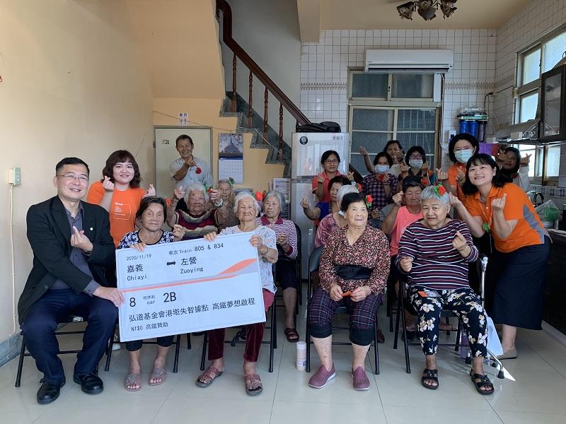 台灣高鐵嘉義站致贈車票給「弘道老人福利基金會港墘失智據點」的長輩們,幫助他們到高雄看看美麗的港都。(圖/高鐵嘉義站提供)