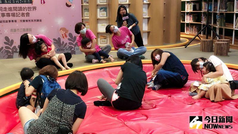 高市圖推親子共讀 包場規格打造嬰幼兒故事時間