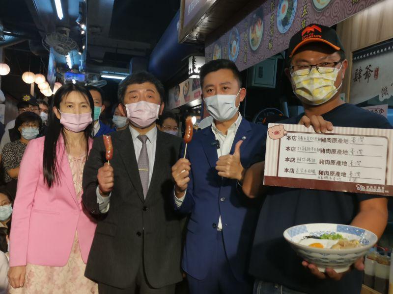 陳時中逛竹市東門市場 大啖<b>台灣豬</b>肉製品
