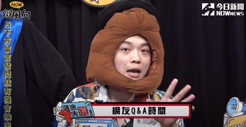 ▲學生隊Eri(圖/NOWnews)