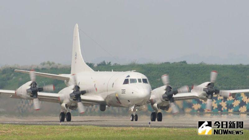 ▲空軍P-3C海上巡邏機。(圖/記者呂炯昌攝)