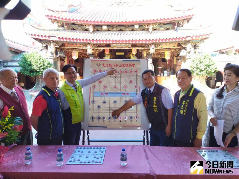 影/媽祖盃象棋錦標賽 400選手南瑤宮與媽祖文化館競技
