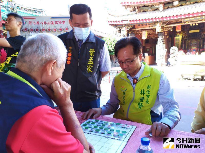 ▲彰化市長林世賢表示,下象棋會越下越聰明。(圖/記者葉靜美攝,2020.11.19)