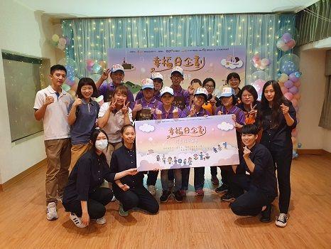 ▲環球科技大學在「2020全國大專校院台灣特色商品行銷創意競賽」決賽中勇奪全國第一名。(圖/環球科技大學提供)