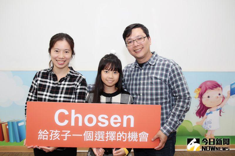 世界兒童人權日 邀您給孩子一個選擇的機會