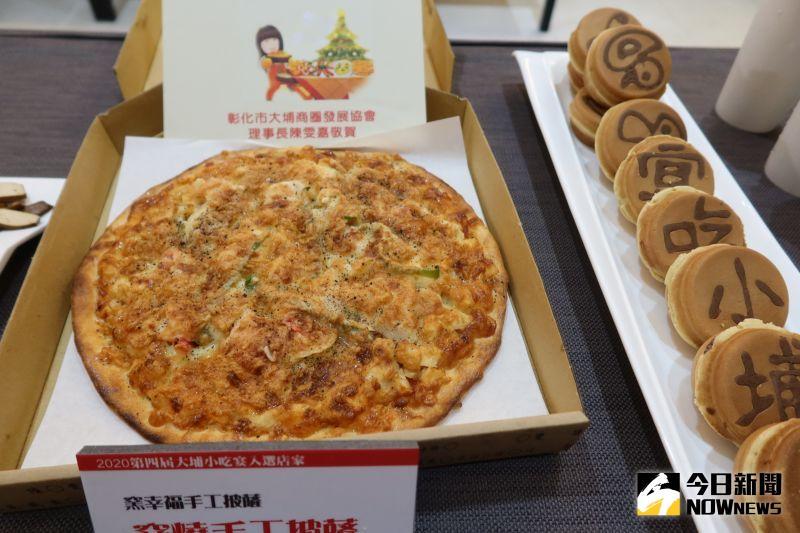 ▲窯燒手工披薩,讓人食指大動、垂涎三尺。(圖/記者陳雅芳攝,2020.11.19)