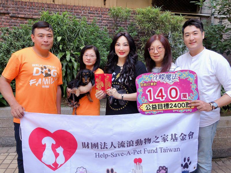 ▲沈嶸推動「每月捐10萬持續20年」活動。(圖/流浪動物之家提供)