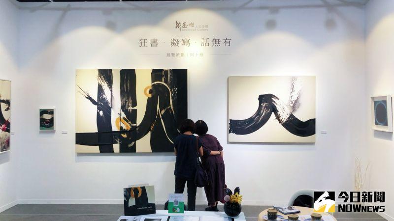 ▲「新思惟人文空間」展出楊侖、范思琪兩位藝術家作品(圖/記者陳美嘉攝,2020.11.19)