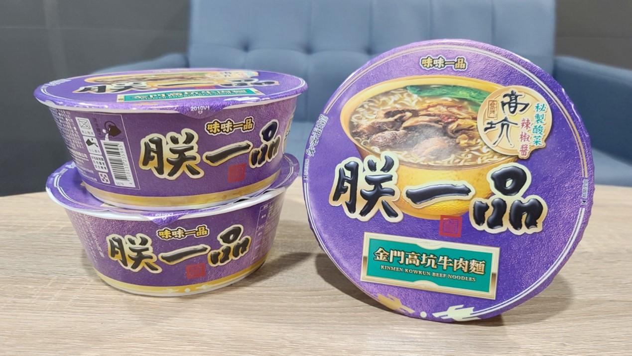 ▲這款新品目前僅在金門販售,台灣當地想要買到,可能還得再等等。(圖/業者提供)