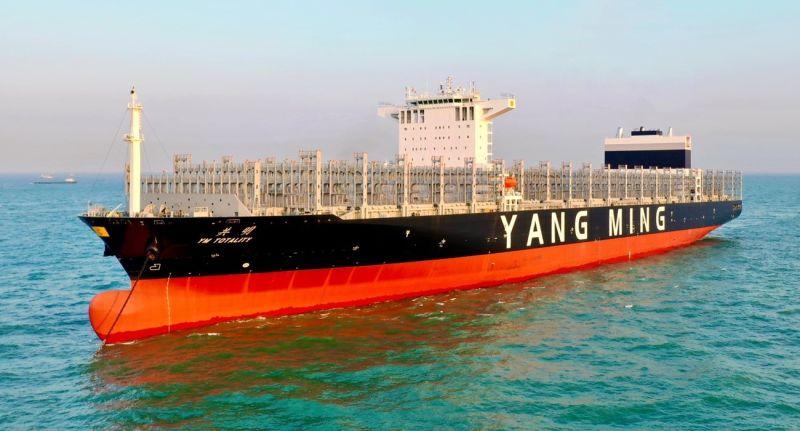 ▲巴拿馬籍共明號貨櫃輪首航高雄港。(圖/陽明海運提供)
