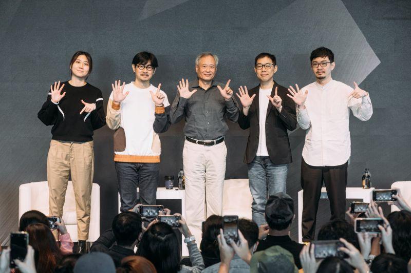 ▲(左起)黃綺琳、黃修平、李安、林書宇、程偉豪出席「2020金馬電影大師課」。(圖/金馬執委會)