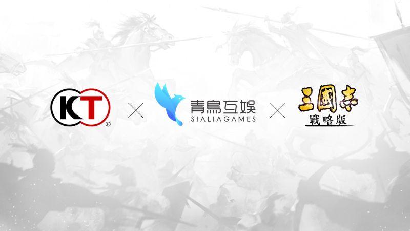 ▲光榮三國志革新手遊《三國志.戰略版》,台灣代理權確定,即將登場。(圖/資料照片)