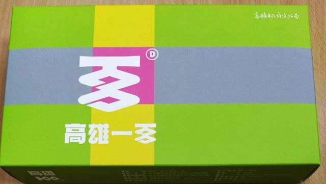▲ 高雄一百紀念文創「口罩」將於駁二高雄一百專賣店販售。(圖/高市文化局提供)