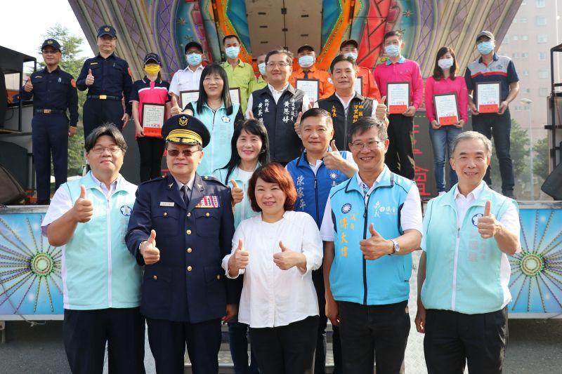 警民攜手力無窮 黃敏惠表揚績優守望相助隊員