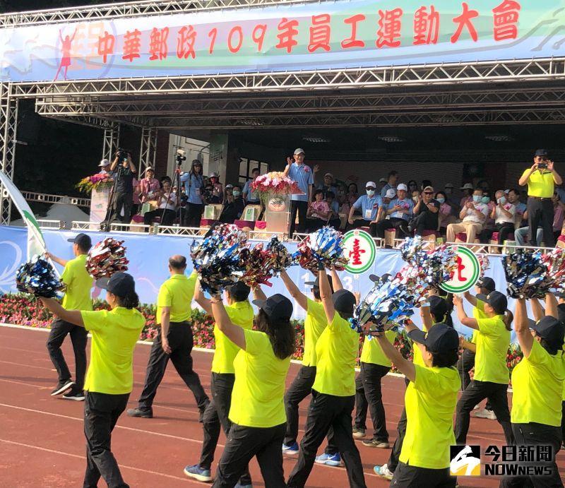 ▲中華郵政公司舉辦109年員工運動大會。(圖/記者黃守作攝,2020.11.21)