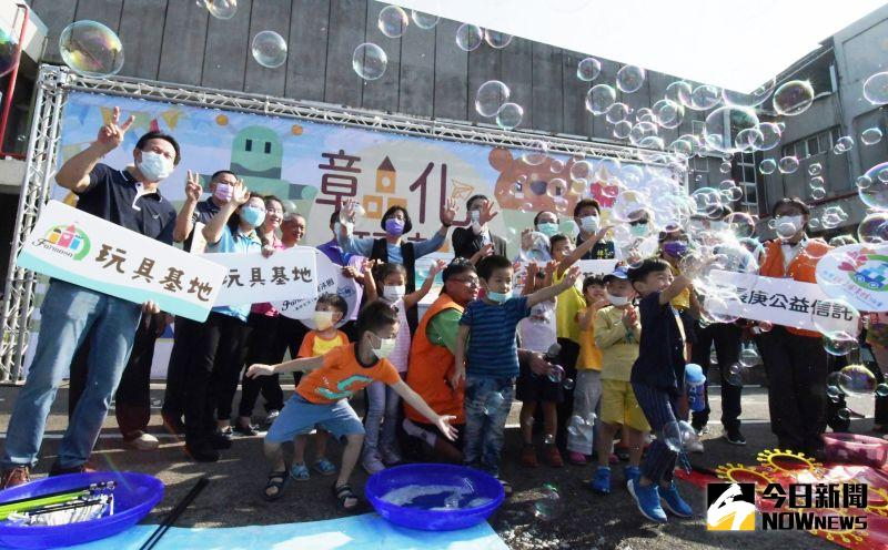 影/玩具愛分享 王惠美:大家二手玩具<b>回收</b>、減塑做環保