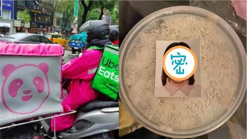 ▲(圖/翻攝自臉書社團《Expat Hong Kong》)