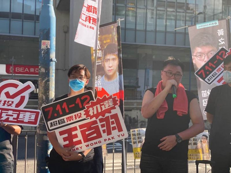 香港2區議員清晨被捕 港警控涉嫌「商業詐欺」