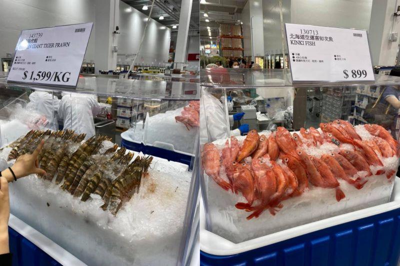 ▲生鮮區內擺滿各種海鮮。(圖/翻攝Costco好市多